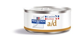 Hill´s Prescription Diet Canine/Feline a/d 24 x 156 g Dosen